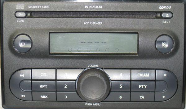 магнитола нагреется радио не ловит
