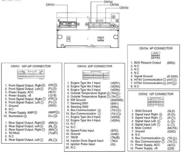 toyota a56818 cхема подключения